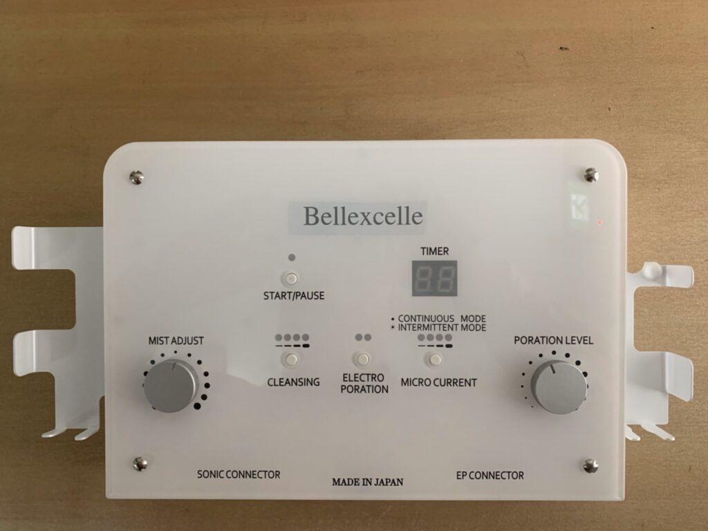 ベレクセル(エレクトロポレーション・超音波スクライバー・マイクロカレント)美容機器